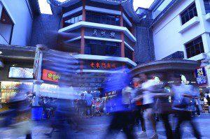 HafeziCapital Entering Asian markets, China, Indonesia, Malaysia, India, Mongolia, Russia, Vietnam, Thailand, Singapore, Hong Kong, Taiwan, South Korea, Iran,
